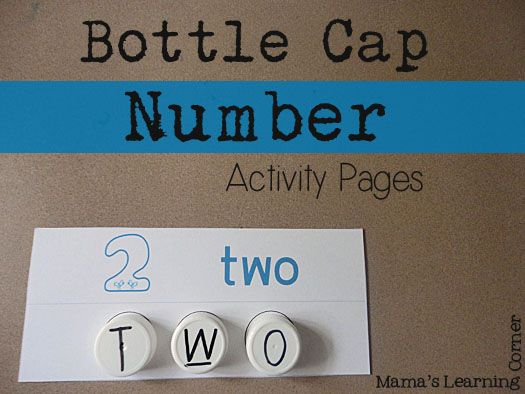 Bottle Cap Number Activity Pages - for PreK/Kindergarten