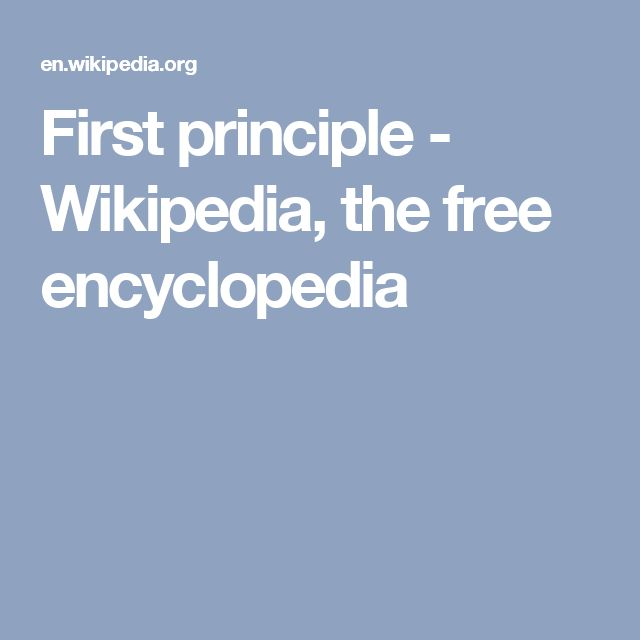First principle - Wikipedia, the free encyclopedia