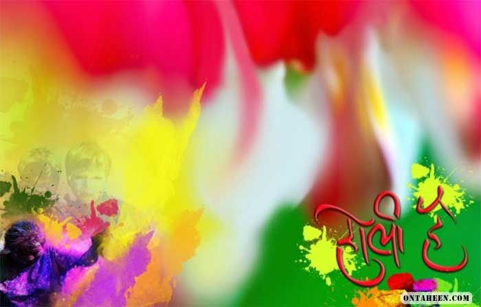 Holi Wallpaper Free Download Hd Images For Fb Whatsapp Happy Holi Images Happy Holi Photo Happy Holi
