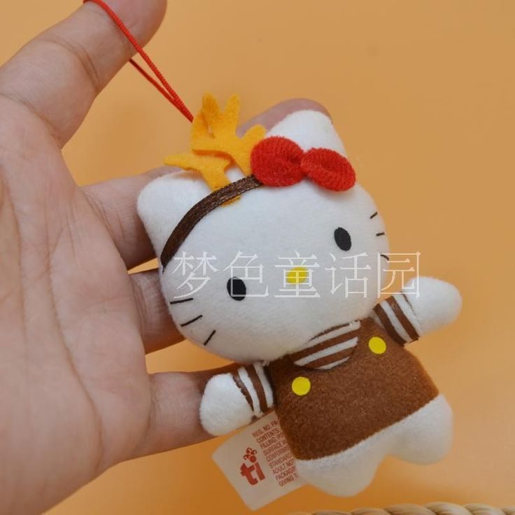 2008 Sanrio Hello Kitty Christmas  Reindeer  Mini Plush Doll Bag Pendant 3.3