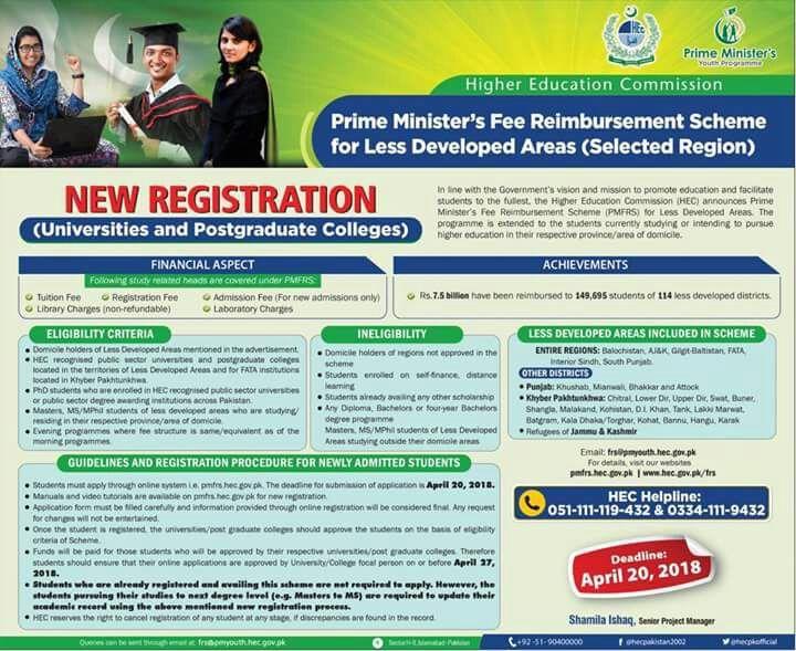 Prime Minister Fee Reimbursement Scheme For Less Developed Areas