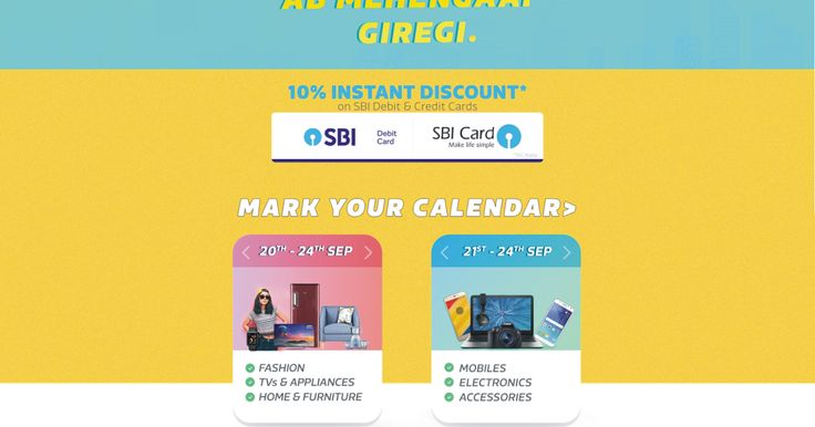 Diwali Navratra Special - Big Billion Days - Full of Offers and Discounts by Flipkart - 20-24 Sept.2017  The Big Billion Days-Ab Mehengaai Giregi  The Big Billion Days are back on Flipkart in 2017 between dates 20th and 24th September 2017  BBD 2017 will be a mega Flipkart sale event with crazy deals on mobiles laptops cameras TVs appliances clothing accessories furniture etc..  Check out exciting offers like 10% instant discount on SBI debit and credit cards No cost EMI Bid and Win and also…