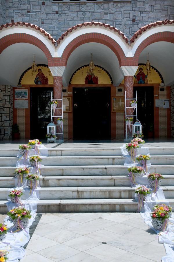 Γάμος Στολισμός - Εξωτερικός στολισμός εκκλησίας