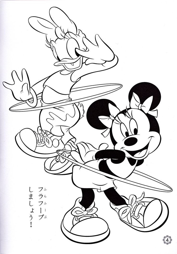Walt Disney Coloring Pages Daisy Duck & Minnie Mouse