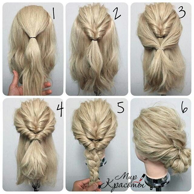 Best 25+ Easy braided updo ideas on Pinterest | Easy updo ...
