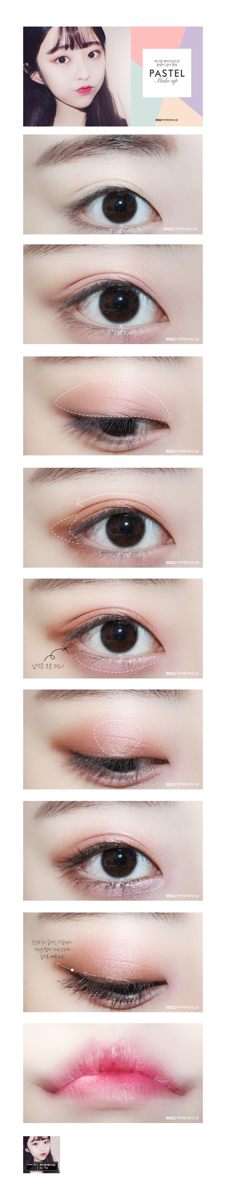 [SNS] Blog- Pastel Make up; Beauty Contents Design