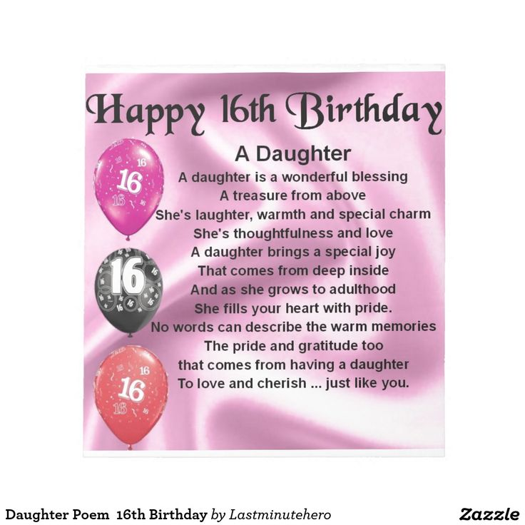 Birthday Quotes For Daughter Turning 18: Daughter Poem 16th Birthday Notepad