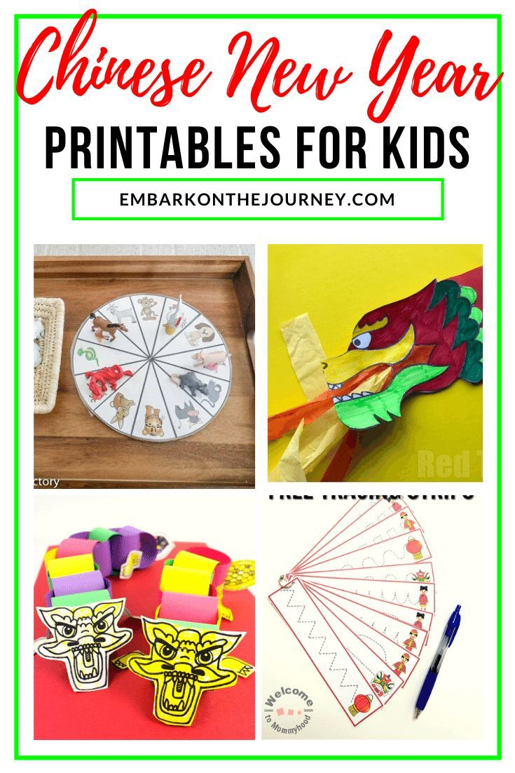 Chinese New Year Printables New Year Printables Chinese New Year Activities Chinese New Year [ 1102 x 735 Pixel ]