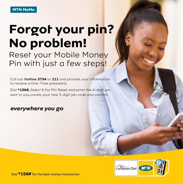 How To Hack Mtn Mobile Money