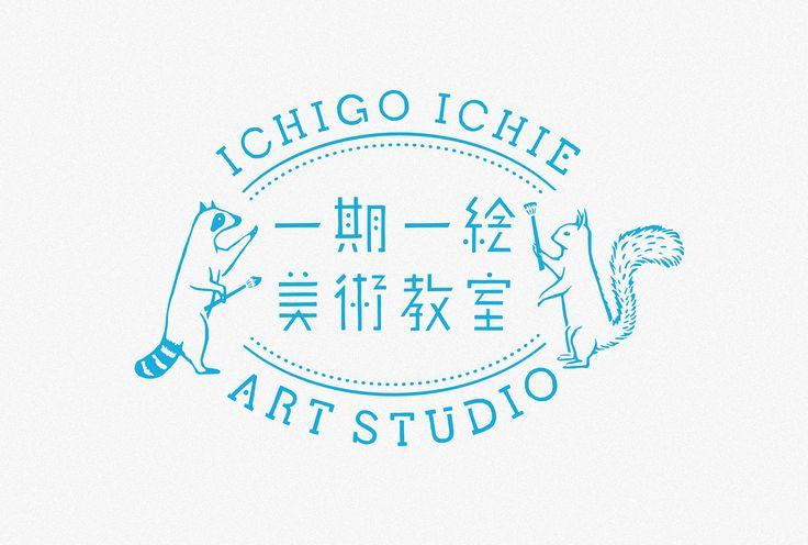 Ichigo Ichie Art Studio / Vi on Behance                                                                                                                                                                                 More