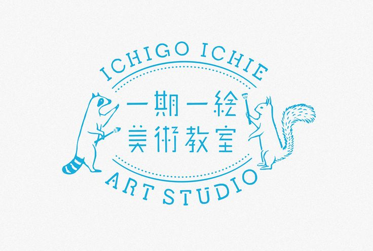 Ichigo Ichie Art Studio / Vi on Behance More