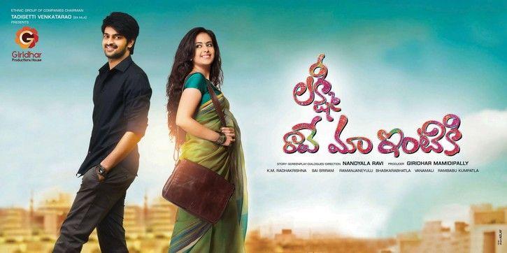 Lashmi Raave Maa Intiki Movie Posters http://www.godownloads.in/celebrity/42231-lashmi-raave-maa-intiki-movie-posters.html