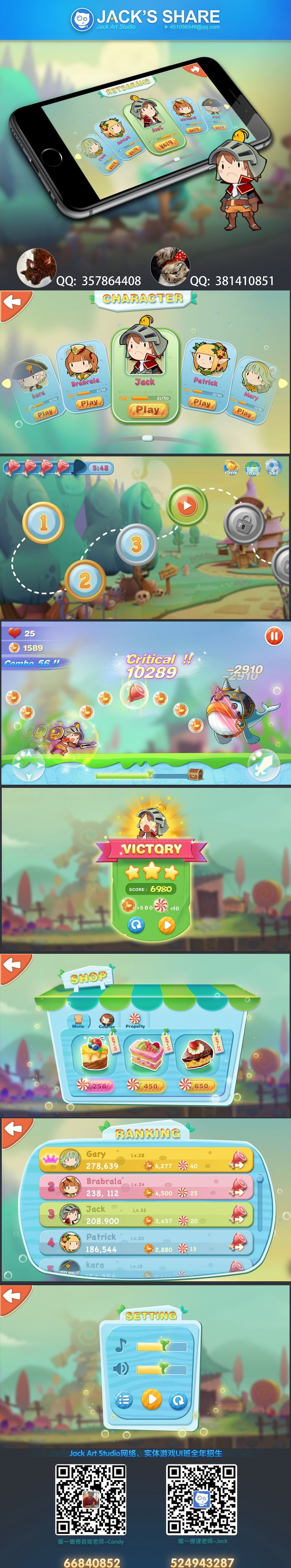 Jack ui-class /game ui/游戏UI/设计/图标/界面交互/游戏设计/平面/手游/资源/App/icon/logo/GUI/UE//UI控件/ui资源/游戏教程/徽章/游戏按钮/ui/教程 微博:http://weibo.com/u/2796854547   优酷:http://i.youku.com/Deviljack99  素材 花瓣:http://huaban.com/dj451056546/