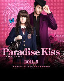 Gökyüzü'nün Elleri : Film // Japonya // Paradise Kiss