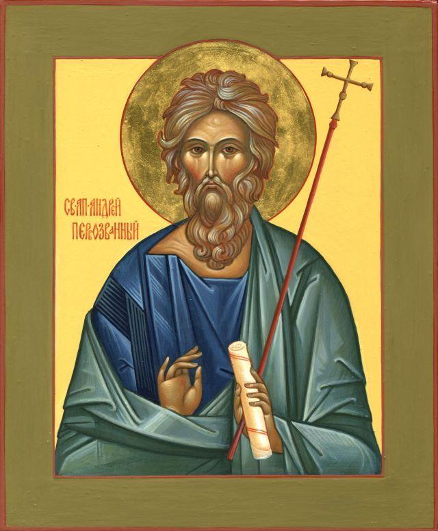 Апостол Андрей Первозванный. Галерея икон Щигры.