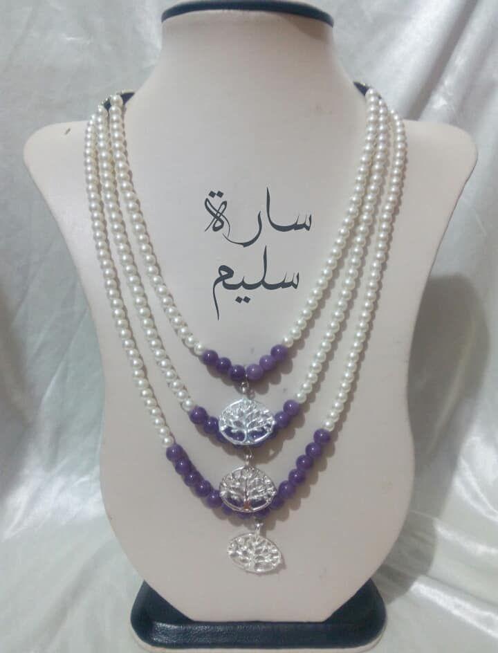 سلاسل رقيقه هاندميد Chain Necklace Necklace Pendant Necklace