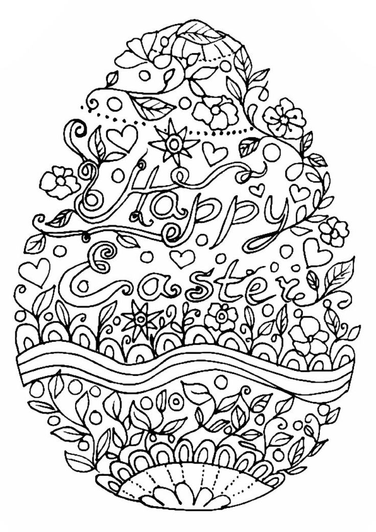 free adult coloring pages for easter | 1036 best images about Adult Coloring Pages on Pinterest ...
