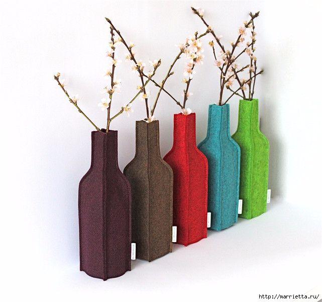 Войлочные вазы для цветов - чехлы на бутылки (1) (641x600, 192Kb)