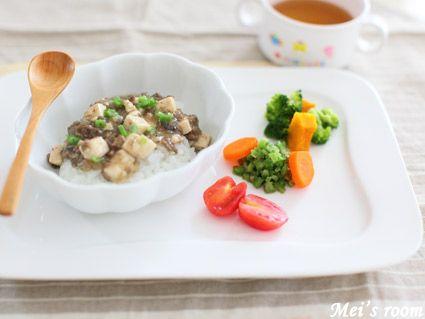 離乳食完了期 レシピ 肉豆腐丼
