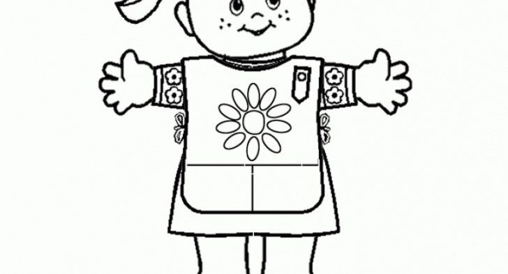Girl Scout Daisy Coloring Pages to  Encourage   in coloring page