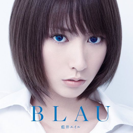 Innocence - Eir Aoi | J-Pop |592882667: Innocence - Eir Aoi | J-Pop |592882667 #JPop