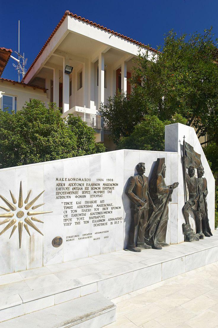 The Monument of Macedonian Struggle, Poligiros, Halkidiki, Greece