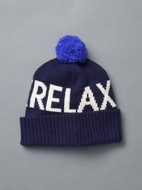 Relax pom-pom beanie