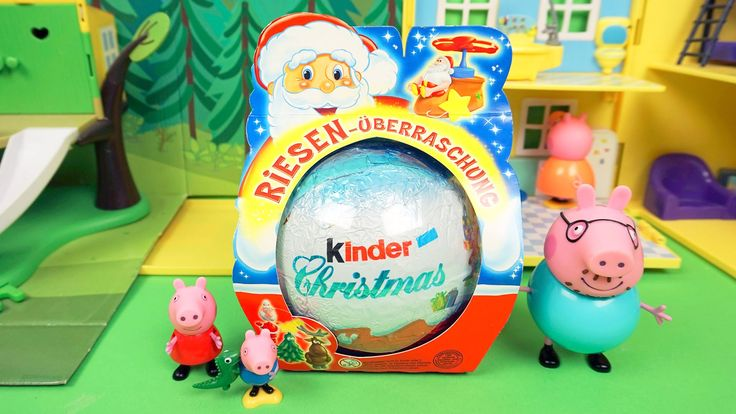 Свинка Пеппа получает огромный рождественский киндер