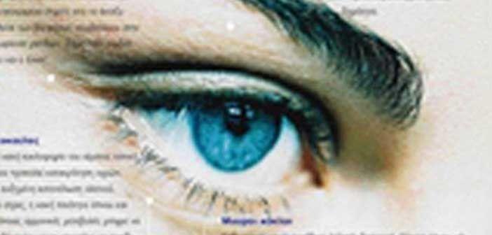 Οι ρυτίδες, οι σακούλες κάτω από τα μάτια και οι μαύροι κύκλοι, προκαλούν πανικό στις γυναίκες με την εμφάνιση τους.