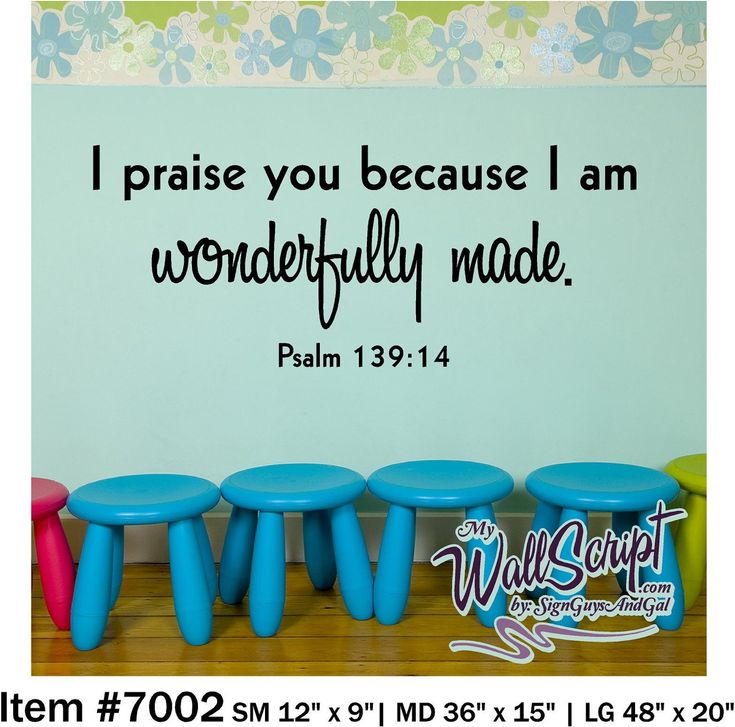 Sunday School Wall Art, I am wonderfully made, Psalm 139:14, Child or Church wall decal