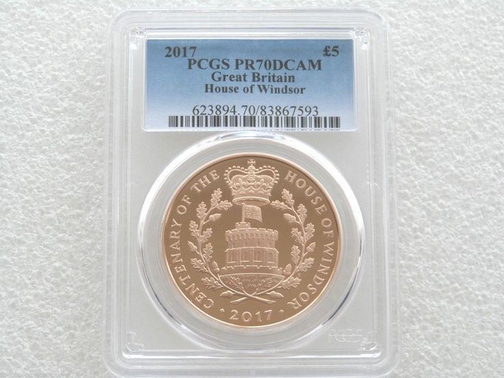 2017 House of Windsor Centenary £5 Five Pound Gold Proof Coin PCGS PR70 DCAM