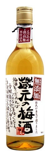 蔵元の梅酒 Japanese Plum Wine ♥