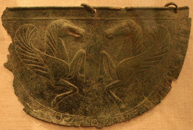 Bronze Mitra (belly guard), Cretan, late 7th century, Metropolitan Museum of Art, New York, 2009