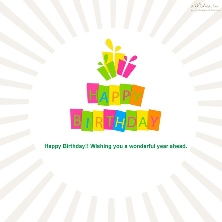 Look at our new templates for you to wish your friend a happy birthday!http://ewishes.in/