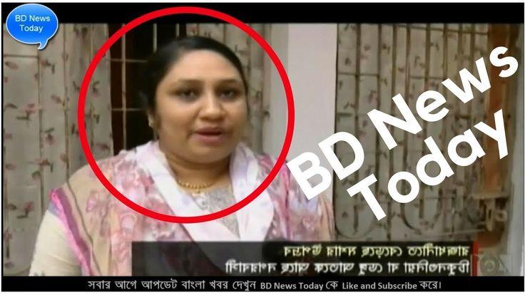 Morning BD News Today Bangla 23 February 2018 Bangla News Live Bangladesh News Update