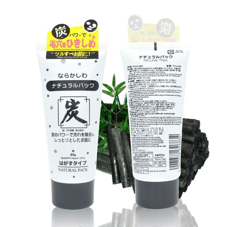 2016 Original DAISO JAPAN Deep Cleaning Skin Charcoal Peel Off Mask