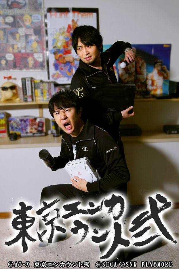 Tokyo Encounter Season 2, Nakamura Yuuichi & Sugita Tomokazu.