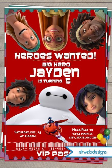 Disney Big Hero 6 Birthday Invitation Baymax