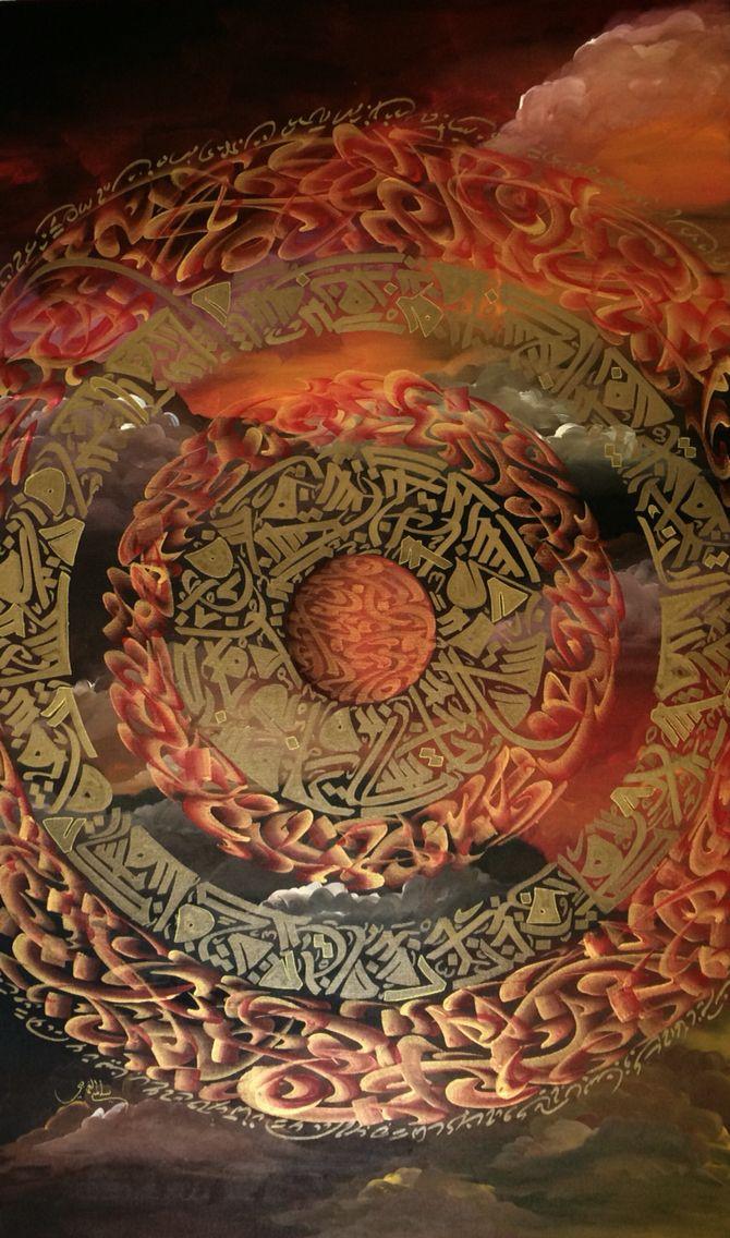 GOLDENRED By Sami Gharbi (Tunisia) 100x60cm الخطوط: خط حر ، قيرواني Acrylic, Ink and Pastel on canvas www.calligraphy-samigharbi.com www.facebook.com/samicalligrapher www.behance.net/samigharbi www.pinterest.com/samigharbi #calligraphy #samigharbi #painting #tunisia