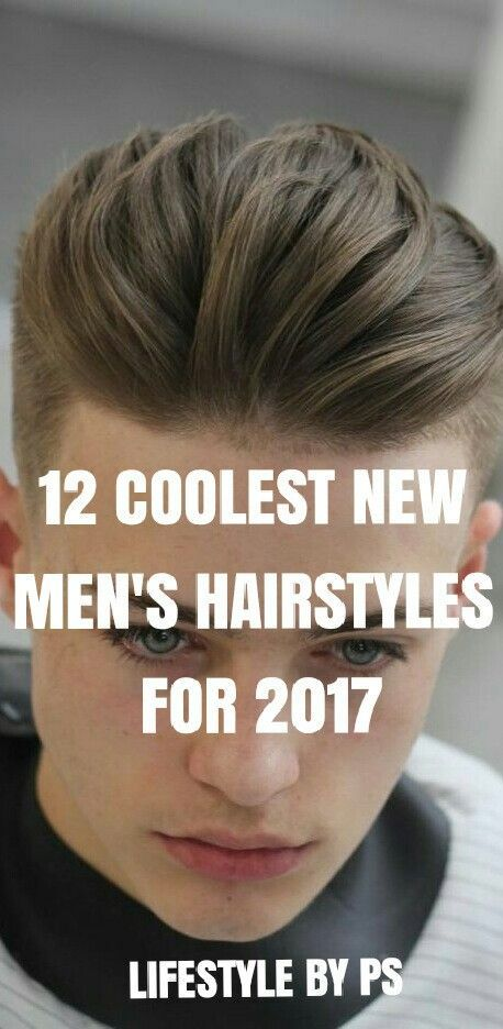 Coolest New Hairstyles You Can Try In 2017