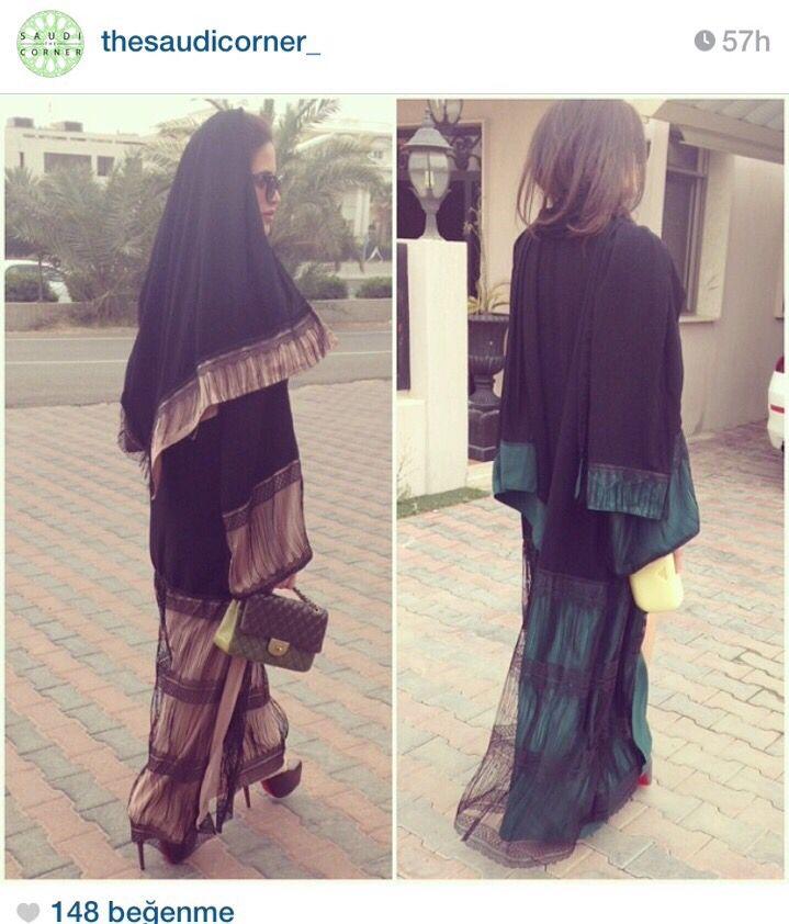 Tulle abaya