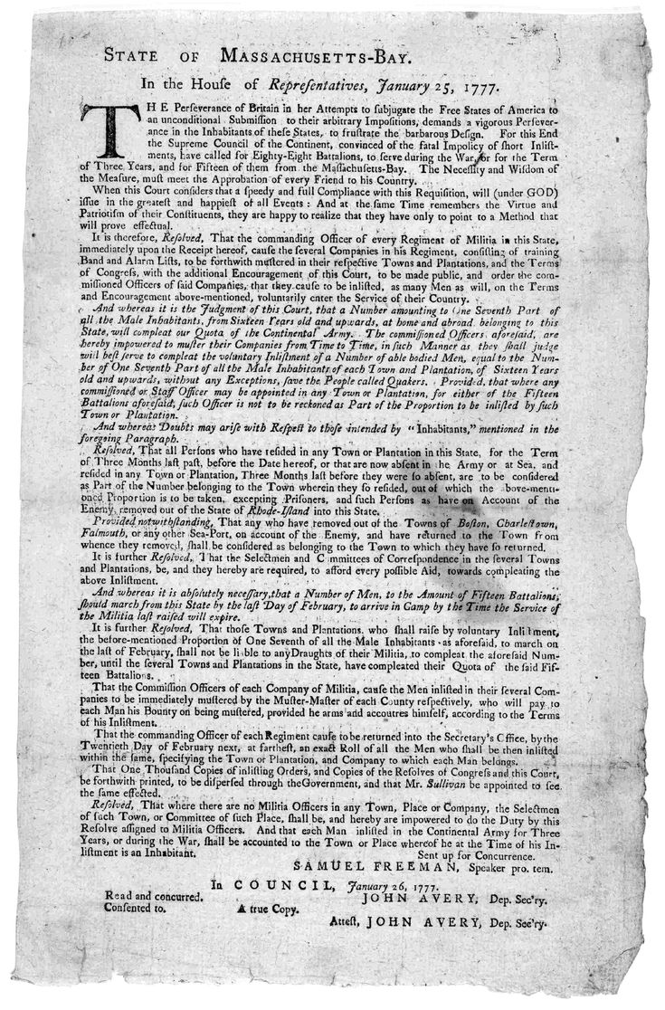 To the Honourable Councel and House of Representatives in General Court for the State of Massachusetts? (1780)