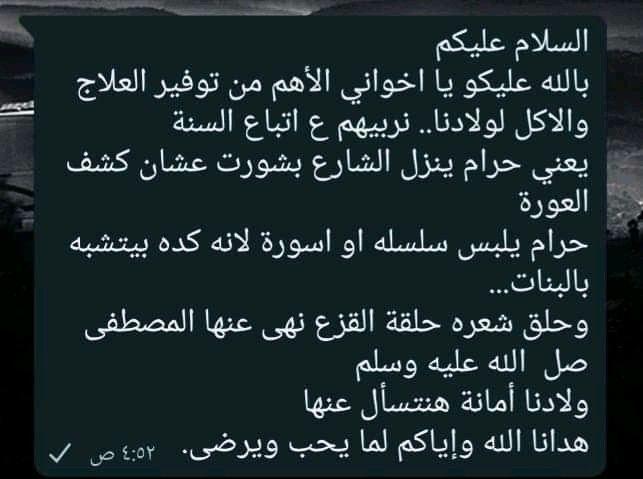 Pin By محمودأنيس On اسلاميات In 2020