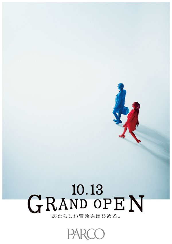 10.13 GRAND OPEN あたらしい冒険をはじめる。  PARCO