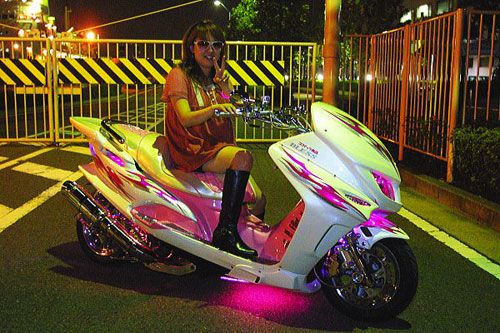 Maxi scooter tuning Japon
