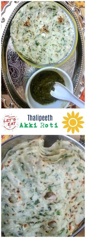 Thalipeeth Recipe - Akki Roti is traditionally made of Rice flour mixed with lots of onions and green chillies.