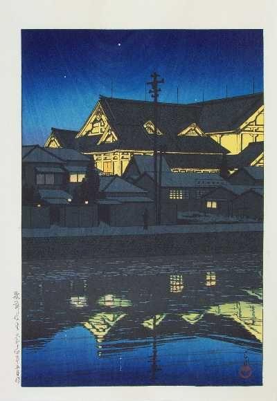 "HASUI -- ""Kabuki Theatre (at Night)"""