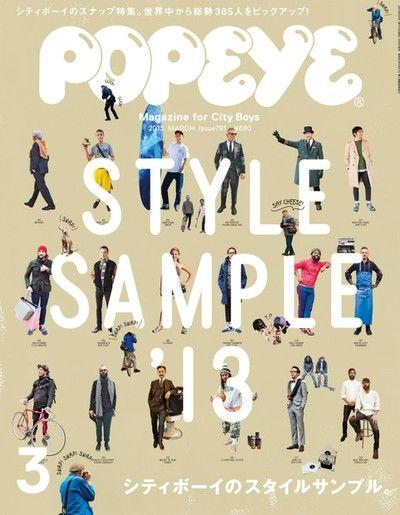 Popeye magazine on Magpile