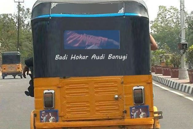 Funniest One Liners Written On Indian Auto Rickshaws Funny