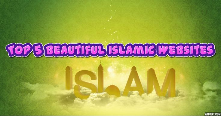 Islam is one of fastest growing religion that is slowly and steadily entering the Europe and other continents. According to a recent research, Islam will become the most adopted religion in 2070 across the world. Every Non-Muslim who try to do a research will finally have reverted to it.   #islam #islamic #islamic sites #top islamic sites